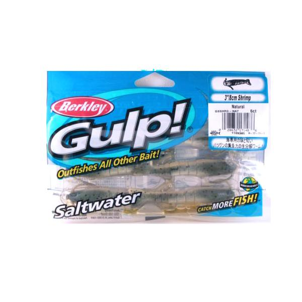 "Berkley Gsshr3-nat Gulp Saltwater Shrimp 3"" Natural Shrimp"